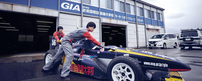 スポーツ モーター